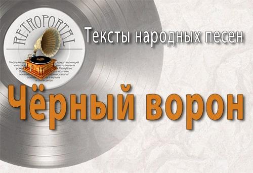 https://pesni.retroportal.ru/foto_pesni/np3_36.jpg